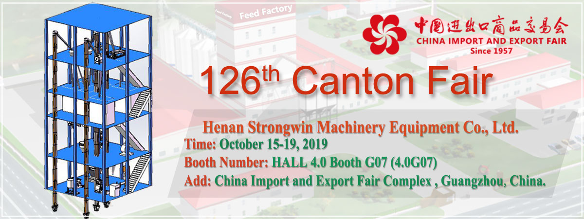 We are going to participate in the 126th Canton Fair and welcome to our booth.