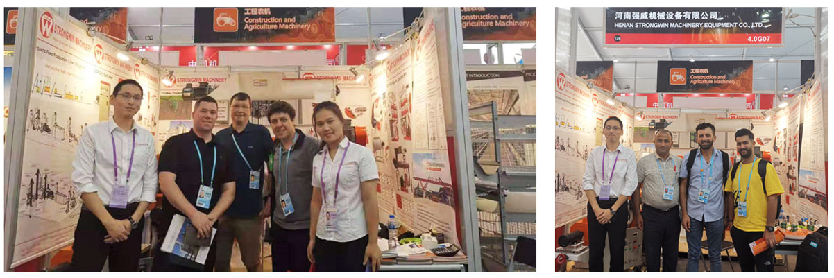 We are waiting for you at the Canton Fair