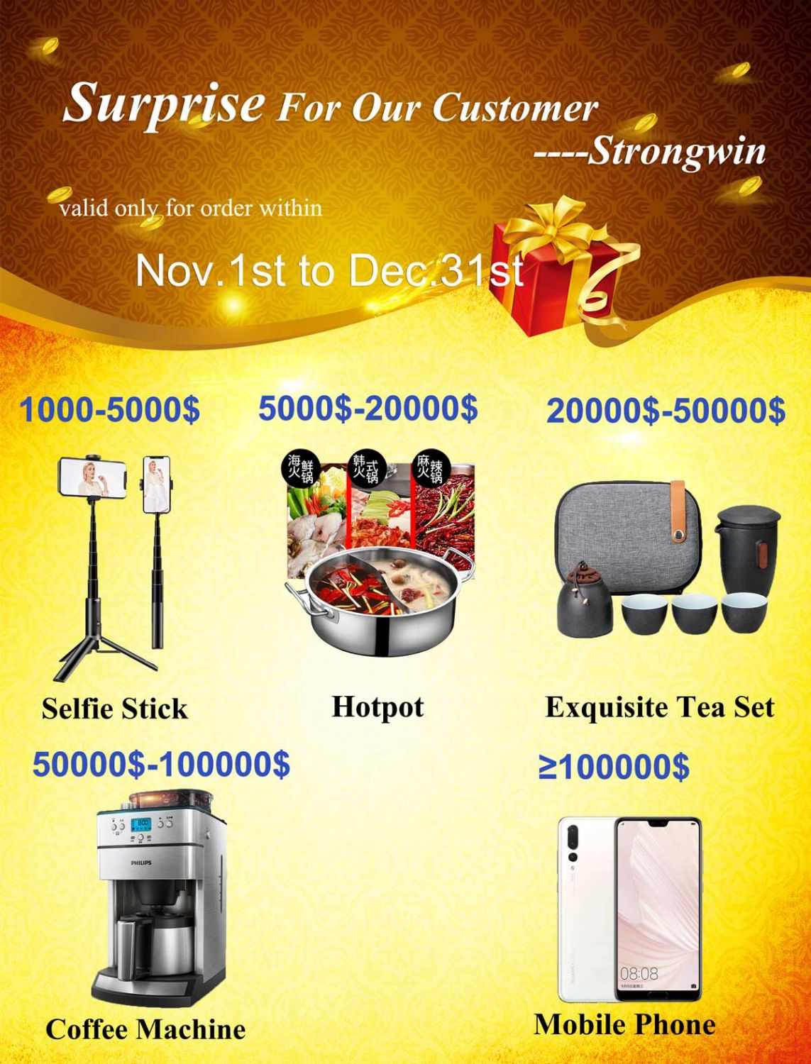 Good News:Gifts for Our Customers
